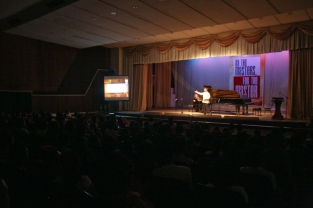 Ervin Notes Lumauag (tenor) with Pia Balasico (piano)