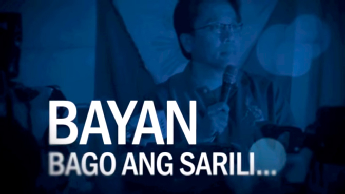 Music for Mar Roxas Ad